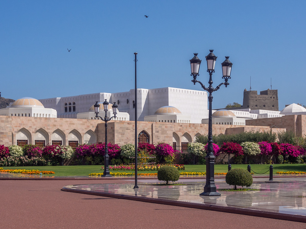 Palace Complex and Gardens, Muscat