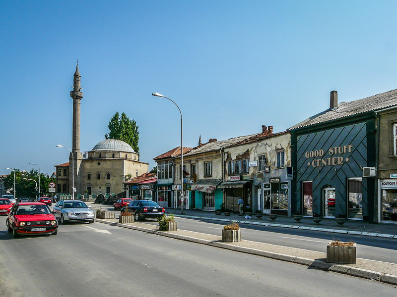 Mosque and Good Stuff Center, Prishtina