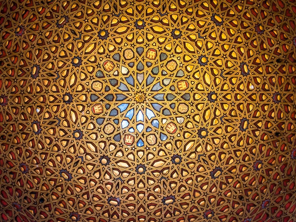 Ceiling That Won't Hold Still, Alcazar, Seville, Spain