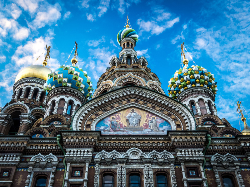 Upper Façade of the Church of Our Savior on Spilled Blood, St. Petersburg, Russia