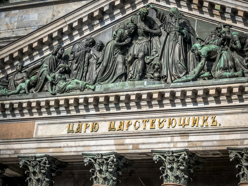 Relief on St. Isaac's Cathedral, St. Petersburg