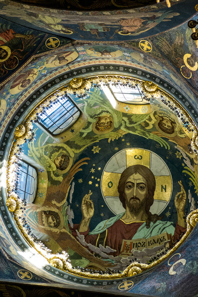 Cupola of the Church of Our Savior on Spilled Blood, St. Petersburg