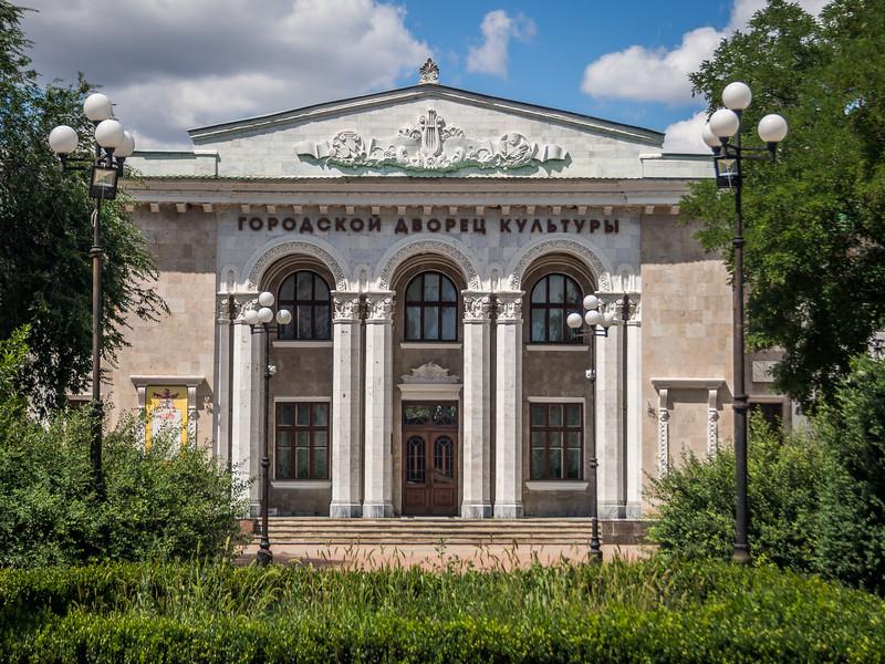 Cultural Theatre, Tiraspol, Transnistria