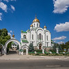 The Christmas Cathedral, Tiraspol, Transnistria