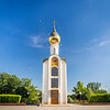 Memorial Chapel under a Blue Sky, Tiraspol, Transnistria