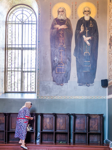 Woman and the Priests, Noul Neamt Monastery, Transnistria