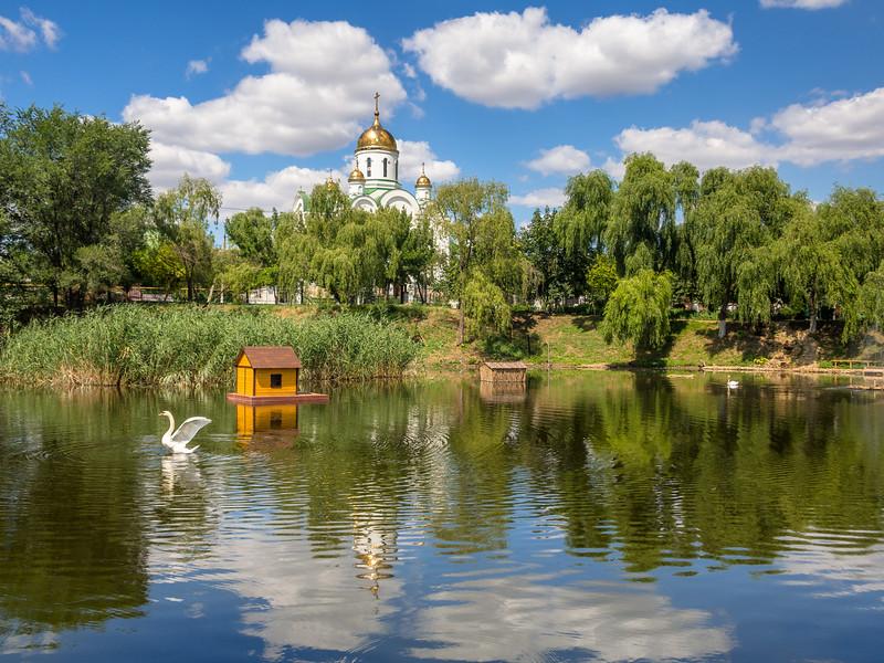 Peaceful Park, Tiraspol, Transnistria