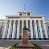 Tiraspol Town Hall, Transnistria