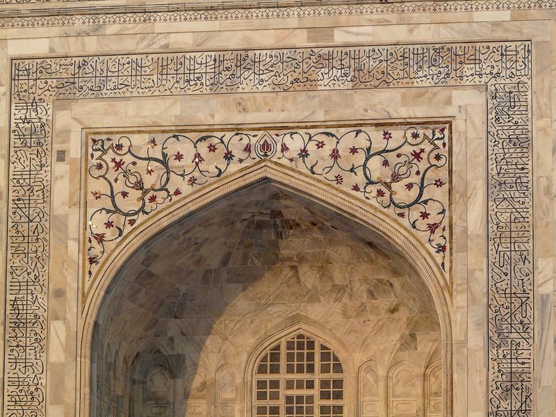 Glinting Marble on Taj Mahal, Agra