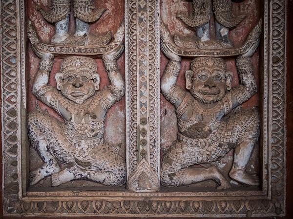 Doormen, Haw Pha Kaew, Vientiane