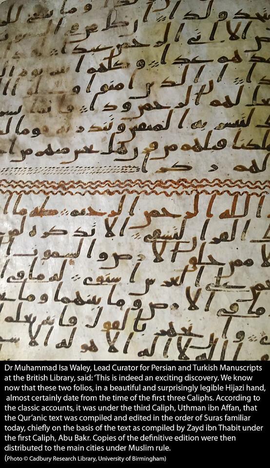 Quran 8