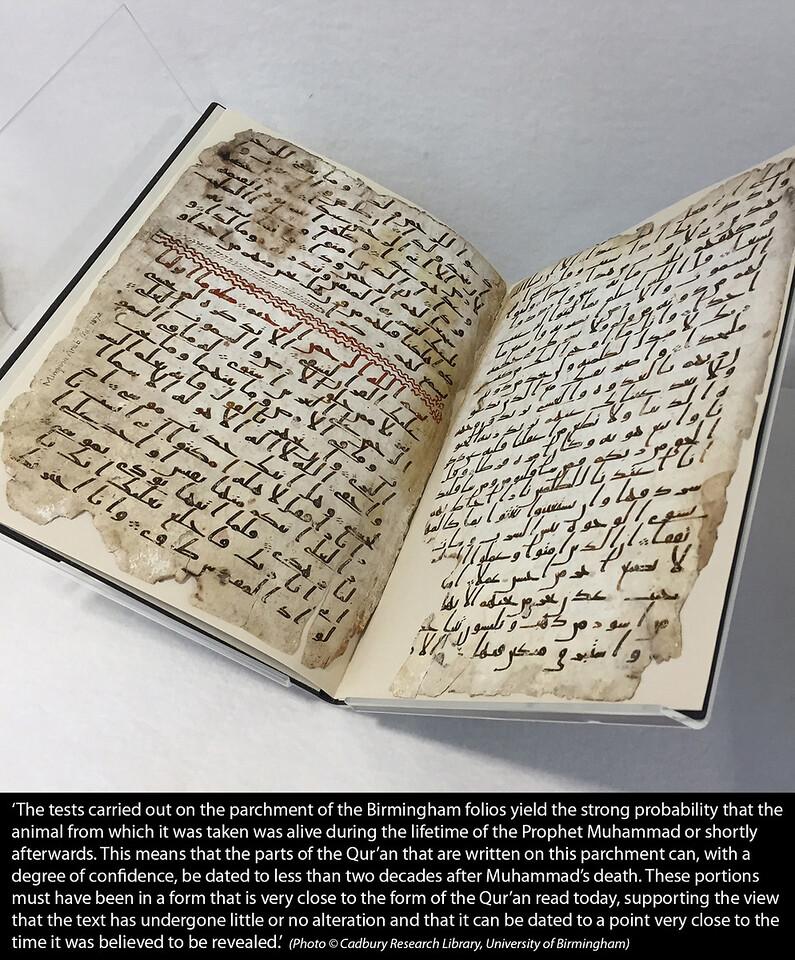 Quran 7
