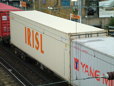 IRSU - Islamic Republic of Iran Shipping Lines
