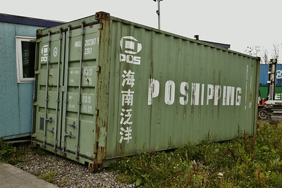 HNSU - Hainan Po Shipping Co. Ltd