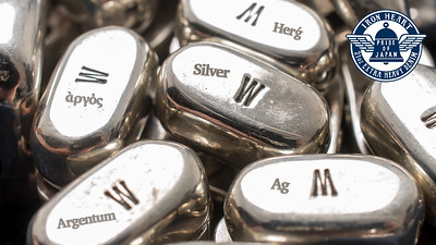 Herǵ, ὰργὀς, Argentum, Ag... Silver