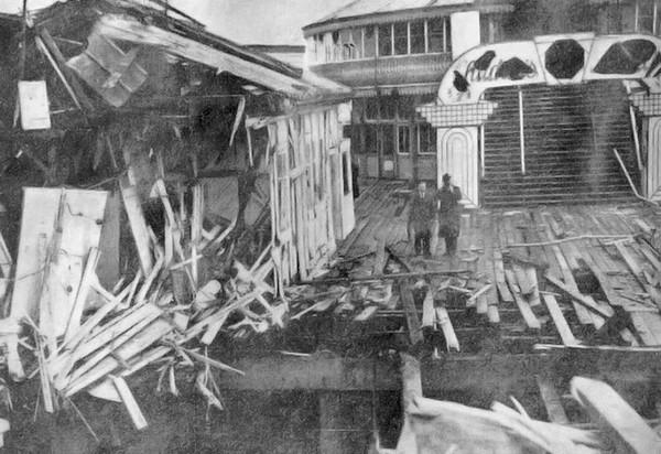 WW2 Bomb damage.