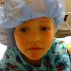 Una pre-surgery