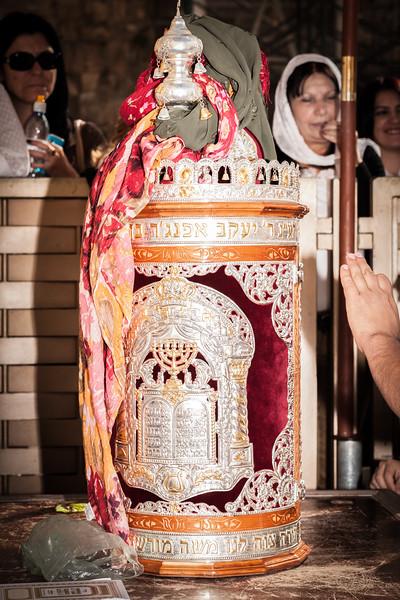 jerusalem torah