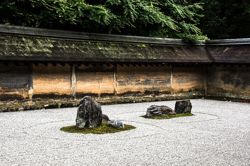 Where it's always 14...there's always room to progress to 15 and enlightenment. At Ryōan-ji, the Zen temple.