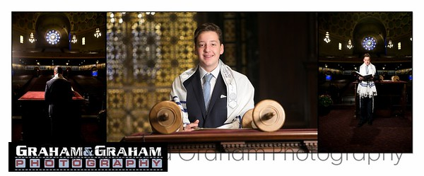 Wilshire Blvd. Temple Bar Mitzvah