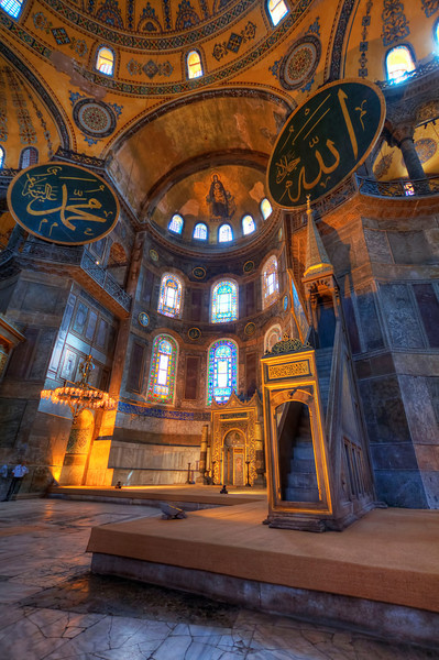 The alter at the Hagia Sophia