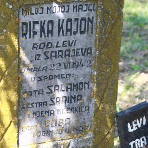 サラエヴォ出身の女性。収容所が閉鎖した1942年に亡くなっている。墓碑には彼女の名と供に「父サラモン、姉(または妹)サリナ、兄(または弟)プバのメモリー」と記されている。