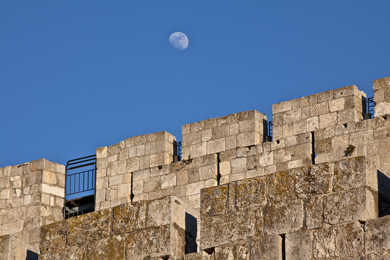Jaffa Gate  Jerusalem, Israel