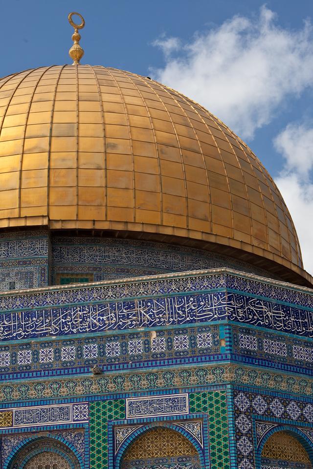 Dome of the Rock  Jerusalem, Israel