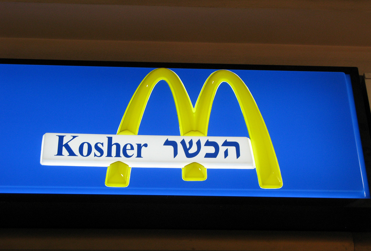 Happy meals come with a free yamaka  Tel Aviv, Israel