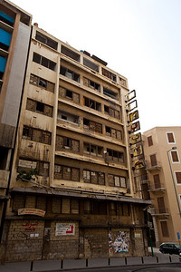 Paris meets Baghdad  Beirut, Lebanon