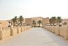Qar Al Sarab Desert Resort