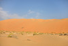 The Rub' al Khali, the Empty Quarter, starts here.