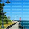 South Pier Light Station, Lighthouse