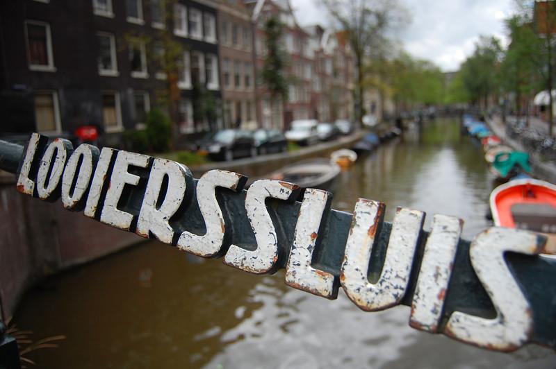 Looierssluis in Amsterdam, Netherlands.