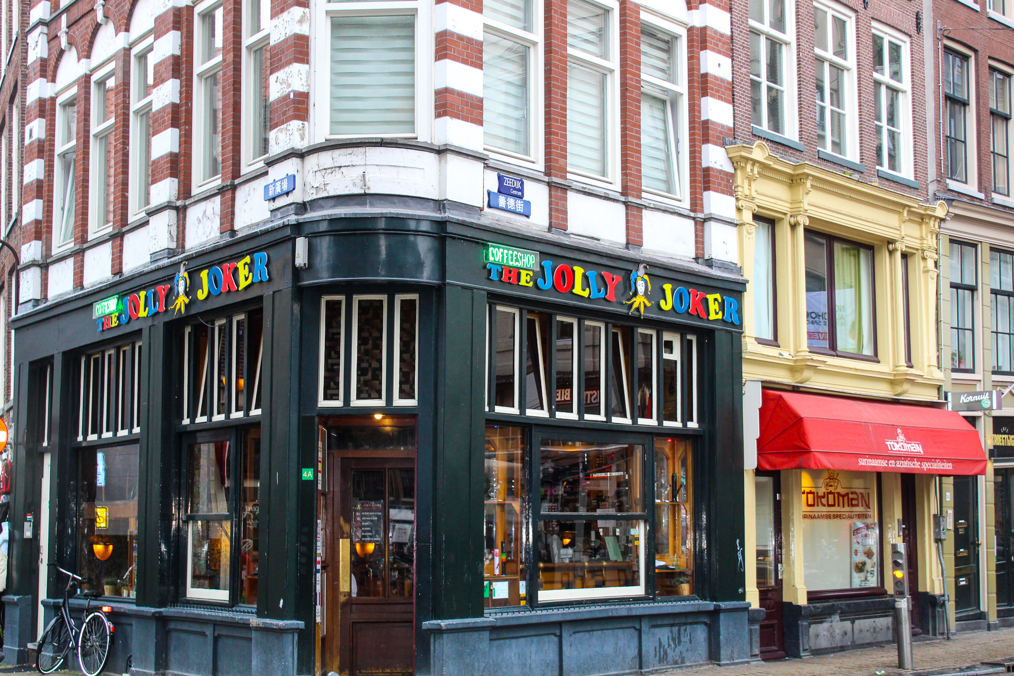 on a solo trip to amsterdam be careful at the coffeeshops