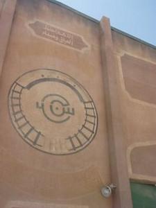 Just Outside Al Qa'im Is An Iraqi Railroad Maintenance Facility