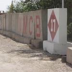 Camp Knott, Fallujah