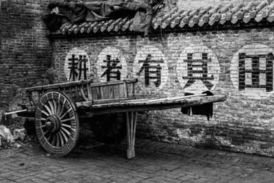 A scene from the Chinese Town of Zibo
