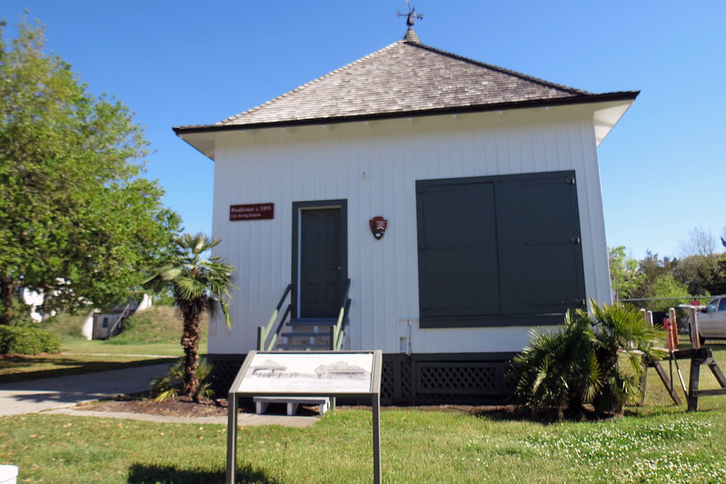 The lighthouse isn't open to the public.  But visitors can explore the ground that include the Sullivan's Island Life Saving Station seen in the photos above and below.