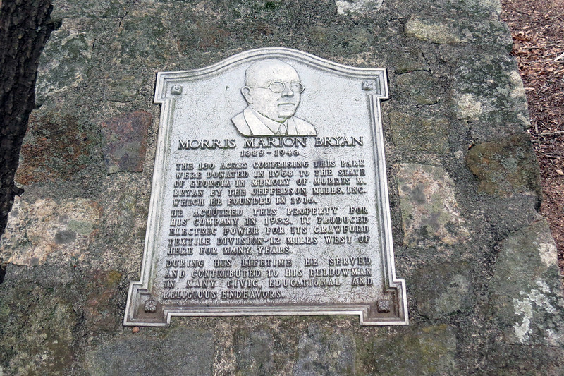 The first thing visitors to this side of the bridge see is a marker for local businessman Morris Marion Bryan who acquired the surrounding area in 1932.  Bryan, who founded Jefferson Mills in 1916, continued to use the existing Raceway and power plant to power his textile mill in Crawford, Georgia.  The land was donated to the State of Georgia in his memory in 1968.
