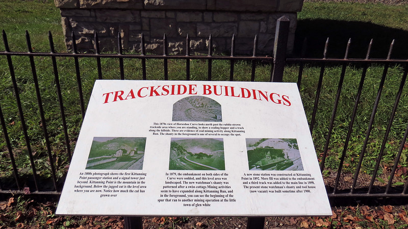 Another display tells the story of the various buildings that have sat at the Curve.