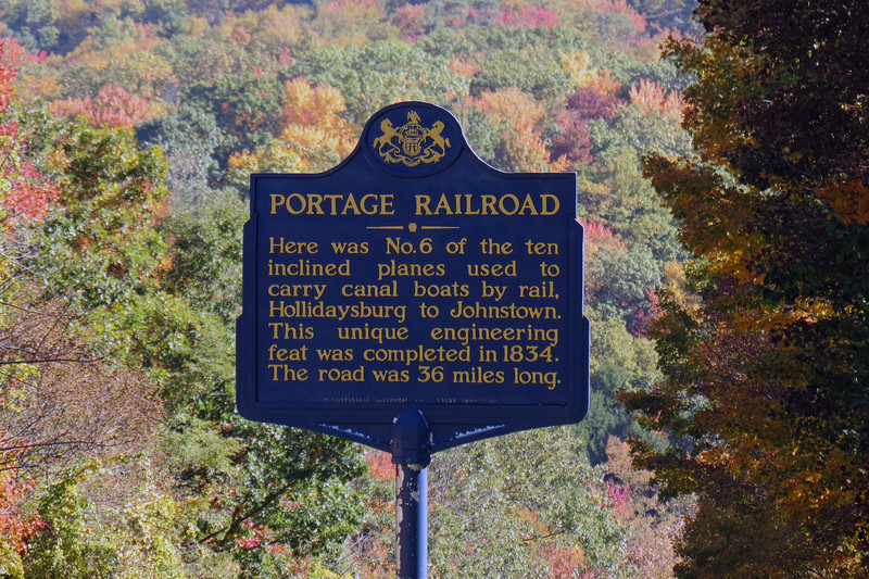 This area is one part of the much larger Allegheny Portage Railroad National Historic Site that includes several exhibits in various locations throughout the area.