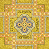 """The <a href=""""http://www.rom.on.ca/about/history/rotunda.php"""" target=""""_blank"""">mosaic ceiling of the Rotunda</a> in the East Heritage building.  The East Heritage building was built by local workmen using local materials (stone, brick, marble,...) except for the ceiling of the Rotunda which is Italian mosaic built by Italian workmen."""