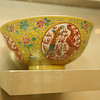 "KEN YUSZKUS/Staff photo. On exhibition at the PEM from the museum's collection, ""Double Happiness: Celebration in Chinese Art,"" which examines how festivals, ceremonies and celebrations have long inspired creative expression in Chinese culture. It is a bowl with dragons, phoenixes, gourds. and characters of hapiness. 8/4/14"