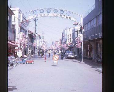 1969 Japan