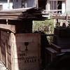 Chitose 09/70<br /> Neighbors' yard