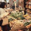 Around Chitose 10/70<br /> Vegetable market