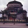 Taipei Museum of Science Sep 70
