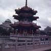 Taipei New Park pagoda Sep 70
