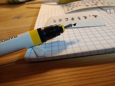Rapidograph Technical Pen
